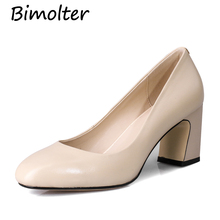 Bimolter Female Four Seasons Shoes Cow Leather Pumps Round toe Thick heel Women Handmade Quality Comfortable LCSA003