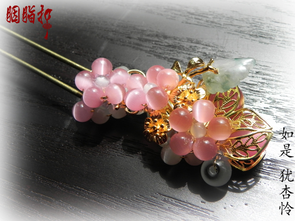 Cat-eye jadite gold plated aproper copper vintage handmade classical hair stick apricot flower hair stick for daily use or bride high end gold or rose gold plated opal statement necklaces flower design cat eye stone