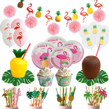 Flamingo Party Pink Flamingo Decorations Plates Banner Straw Hawaii Party Luau Birthday Wedding Tropical Party Decor Balloons flamingo party decor tropical hawaiian luau party supplies balloons paper cup plates straw first birthday party decorations kids