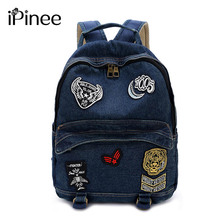 iPinee Japan and Korean Style Denim Women s Backpack School Vintage Backpack for Girls Brand Designer