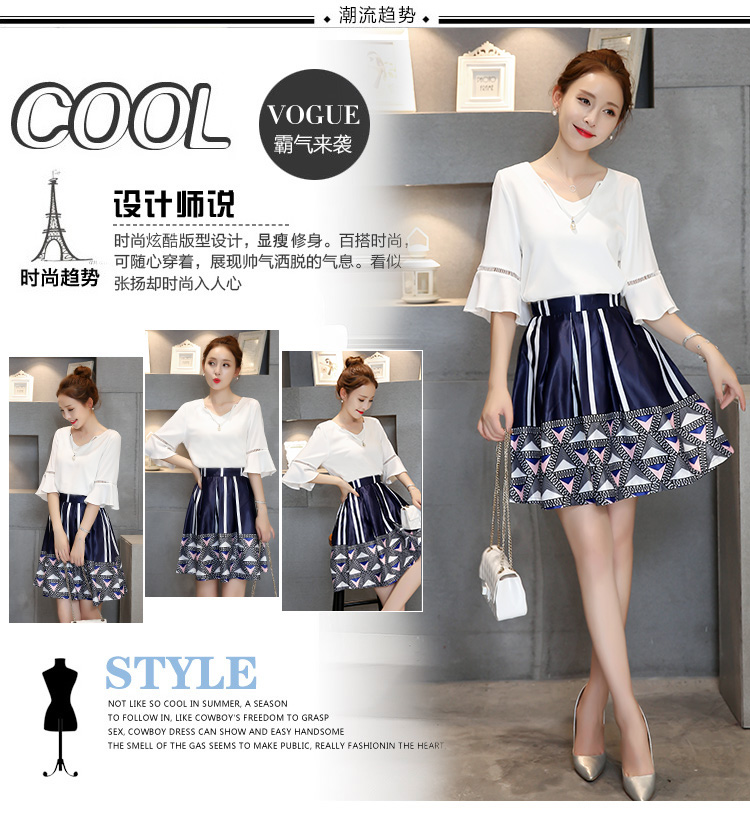 f3d8a869a46 2019 New Summer Suits Korean Fashion Two Piece Clothing Set Women ...