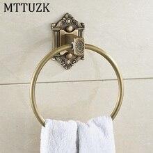 Mttuzk античная латунь кольцо полотенца европейский настенный ванной полотенце стойку с резные аксессуары для ванной комнаты free доставка