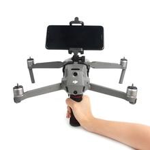 DIY Kit Cardan Handheld Acessórios Estabilizadores para Drone DJI MAVIC 2 PRO & ZOOM