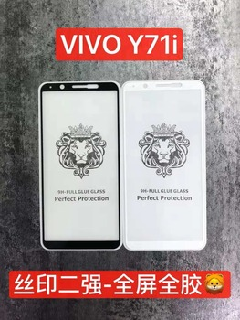 For Vivo Y71i Full Glue Tempered Glass Screen Protector For Vivo Y71i Y97 Y83 Pro Full Cover Anti-scratch Screen Protector Film