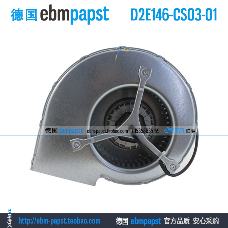 New original ebm papst D2E146-CS03-01 AC 230V 0.79A 180W 146x146mm Centrifugal blower new original ebm papst d2e146 aa03 43 ac 230v 1 44a 330w 146x146mm inverter fan