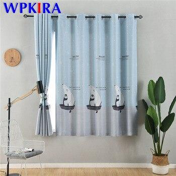 Cortina Blackout azul con patrón de oso Polar 3D de dibujos animados para dormitorio infantil, cortina marrón para ventana de cocina, pantalla personalizada SQ001D3
