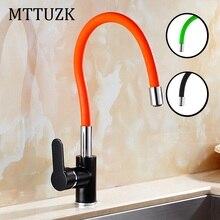 MTTTUZK 360 Поворотный Твердой Латуни Одной Ручкой Смеситель Для Мойки Нажмите Вниз Кухонный Кран Полированной Черной И Цветной Трубы Кухонный Кран