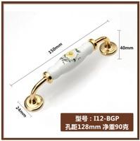 Length 150mm Hole Pitch 128mm ceramic Zinc alloy golden color Modern handle cabinet handle drawer pulls blue flower print