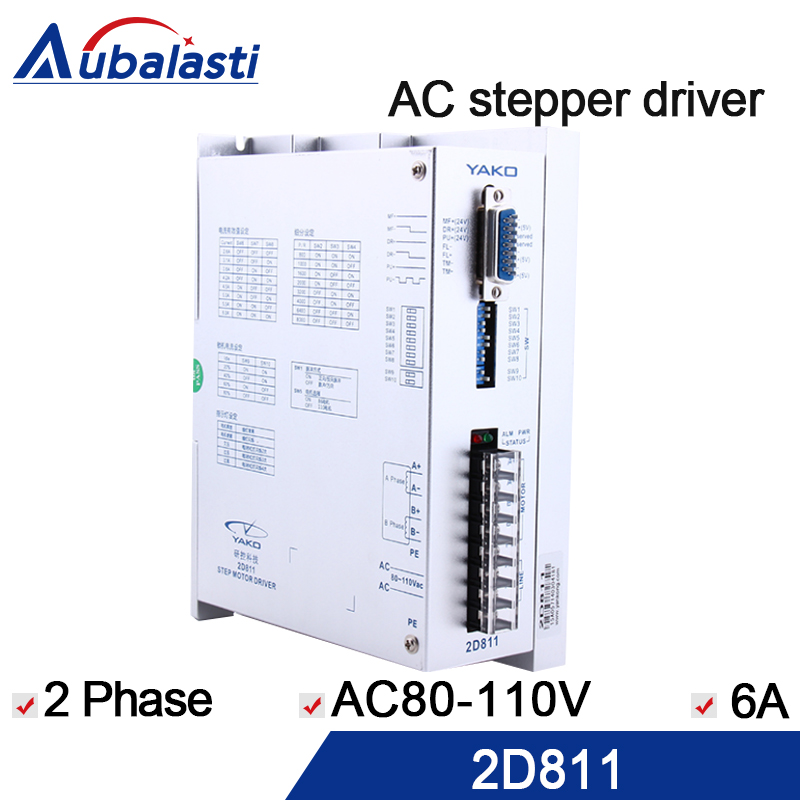 yako 2phase AC step motor driver 2D811 input voltage AC80-110V match with 86 serial motor and 110 serial motor original yako driver 2d811 80 110v dc 86 110 2 phase stepper motor driver