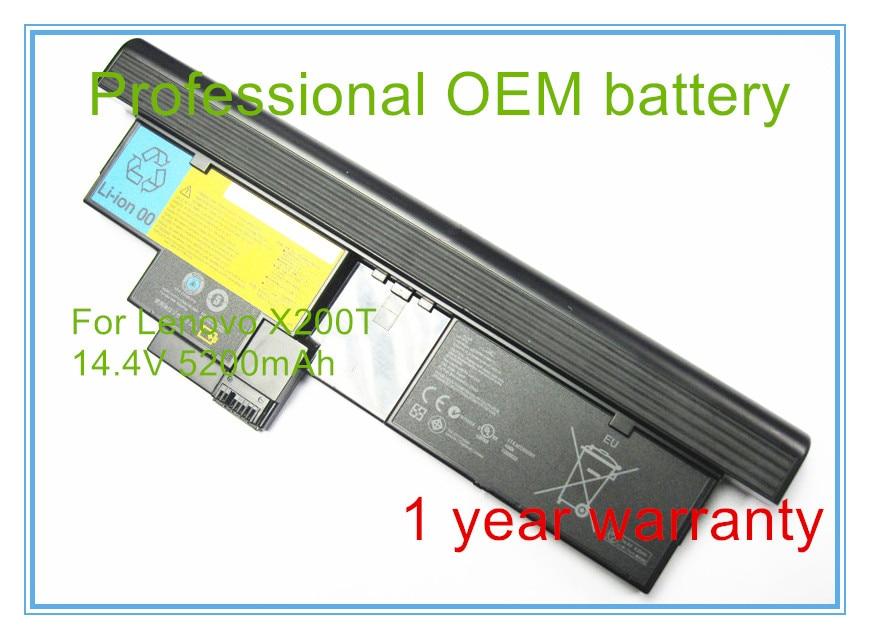 NUOVA BATTERIA 8 CELLE IBM Lenovo Thinkpad X200t X201t Tablet 42T4657 43R9256 42T4564