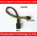 New Arrive 8 Pin Female to 8 Pin(6+2) Male Extension  Power Cable Adapter Cable PCI E for Video Card  30CM
