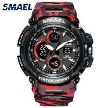 Men Analog Quartz Watch Men Sports Watches Mens Shock Military Camouflage Clock Waterproof LED Digital WristWatch montre homme smael camouflage military watch men waterproof dual time display mens sport wristwatch digital analog quartz watches male clock