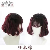 Lolita Hair Accessories Wig Japanese Harajuku Short Kawaii Halloween Costume Queen Cosplay Lolita Woman Chinese Anime Hair Wig