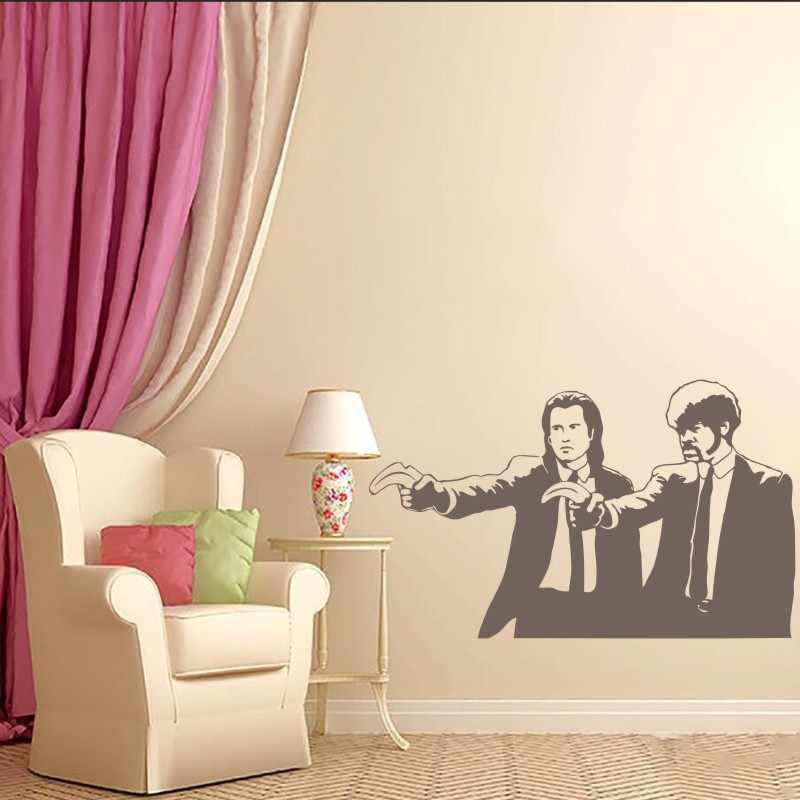 Картинка на стену парню
