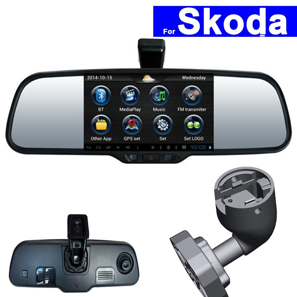 Сенсорный экран зеркало заднего вида DVR GPS Navi Bluetooth WI-FI для <font><b>Skoda</b></font> Fabia <font><b>Octavia</b></font> Быстрое Superb Yeti Android Auto Мониторы