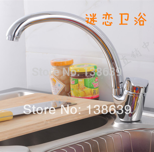 Free shipping 2014 nice design single handleb kitchen faucet hot and cold mixer tap pure water