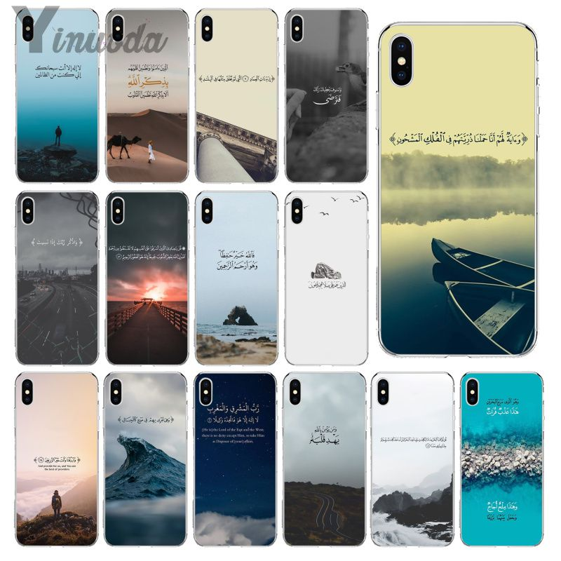 Yinuoda arabic quran islamic quotes muslim Smart Cover Soft Shell Phone Case for Apple iPhone 8 7 6 6S Plus X XS MAX 5 5S SE XR-in Half-wrapped Cases from Cellphones & Telecommunications