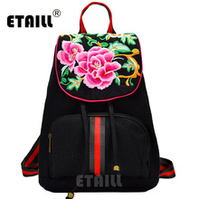 ETAILL Fashion Women Floral Embroidered Backpack For Teenagers Girls SchoolBag High Quality Canvas Back Pack Mochila Feminina