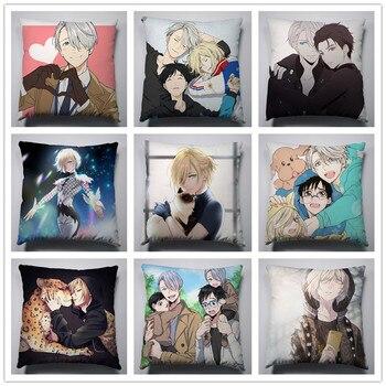 YURI!!! on ICE Silk Pillowcase Anime Manga Pillow Case Cover Seat Bedding Cushion 001