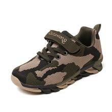 Summer Kid Soprt Shoes Running Children Sneakers Boy Basket Footwear Lightweight Breathable Casual Girl 1721