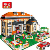 BanBao 3 in 1 Building Blocks City Rhine Villa House Educational Bricks Toys Model 8369 For Kids Children Compatible With Legoe