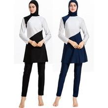 Young Women Muslim Swimwear Beach Bathing Suit Muslimah Islamic Swimsuit Swim Surf Wear Burkini
