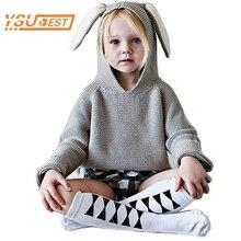 Свитер для мальчиков Infant Sweater Kids