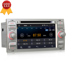 1024*600 2 Din Android 4.4 Car DVD Automotivo For Ford Focus 2004 2005 2006 2007 With Radio Stereo GPS Navigation Silver Black