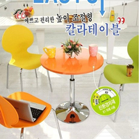 2014 New Promotion, wholesale!Colorful dining chair,metal and plastic chairs,folding fashion chair,Europe and the Korea fashion