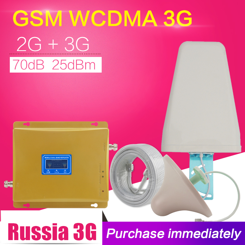 LCD Display GSM 3G Mobile Signal Booster GSM 900mhz 3G WCDMA UMTS 2100mhz Cellphone Signal Repeater Dual Band Celluar AmplifierLCD Display GSM 3G Mobile Signal Booster GSM 900mhz 3G WCDMA UMTS 2100mhz Cellphone Signal Repeater Dual Band Celluar Amplifier