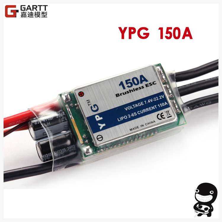 Gartt ypg lv-150a (2 ~ 6 s) brushless speed controller esc