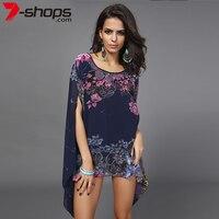 7-Shopsプラスサイズ女