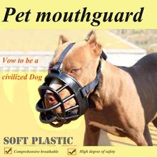 Dog Muzzles Pet Soft Barking Silicone Mouth Mask Anti Bark Bite Muzzle Adjustable Compressed Anti-bite muzzle with mask