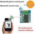 Контроллер Bluetooth, модуль Bluetooth, Bluetooth мобильного телефона порт управления, управления реле, управления LED