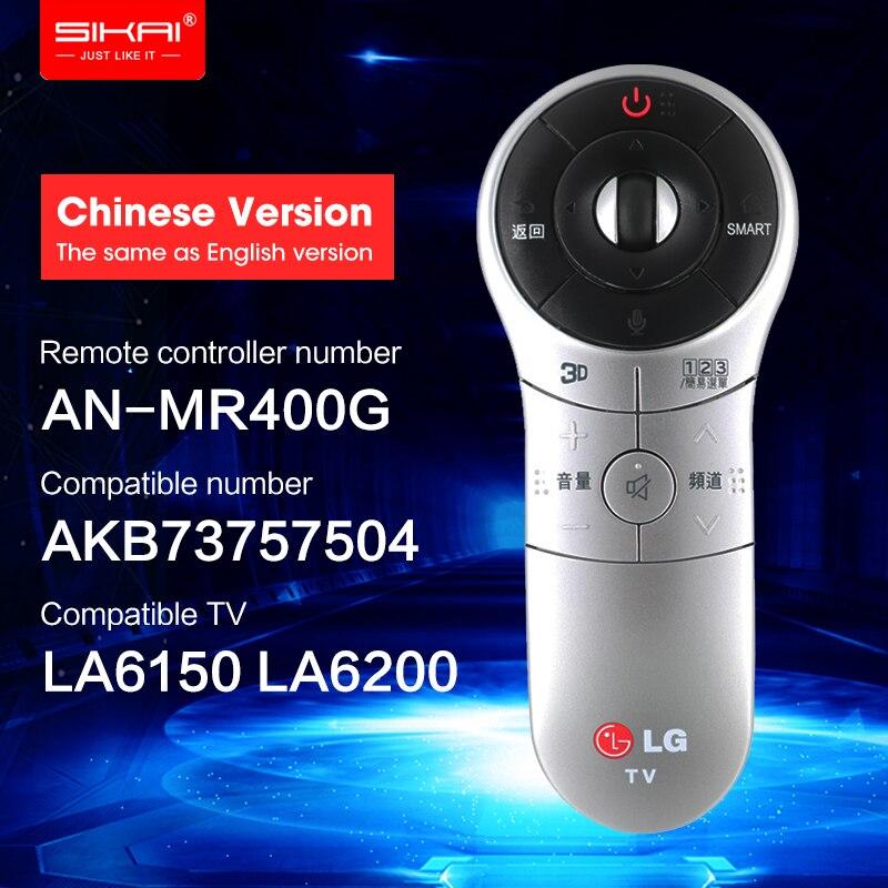 Original Brand New Substituição TV Magia Inteligente LG TV Inteligente de Controle Remoto para selecionar AN-MR400 AKB73757502 MR400 Remoto para LG TV
