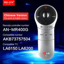 Télécommande magique de remplacement de TV intelligente de remplacement de marque originale pour le AN MR400 de TV intelligent de LG choisi AKB73757502 MR400 à distance pour le TV de LG