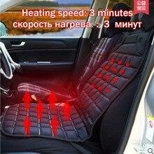 Free ship 2016 Hot sale new Car Heated Seat Cushion Cover Auto 12V Heating Heater Warmer