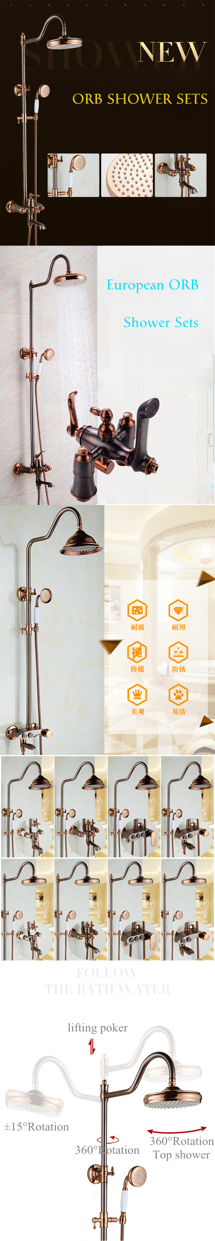 Senducs Bathroom Gold Shower Set With Cheap Price Brass Shower Set Rain Fall Shower Sets Of Quality Orb Bathroom Shower Faucet Shower System Aliexpress