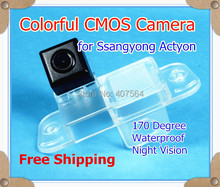 Color CMOS Car parking reverse rear view camera for Ssangyong Actyon waterproof 170 Degree night vision