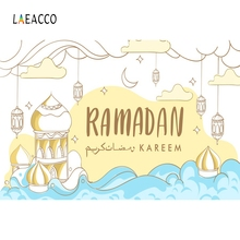 Laeacco Happy Eid Mubarak Ramadan Kareem Festival Baby Portrait Scene Photographic Background Photography Photo Studio Backdrops