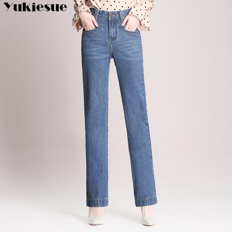 Basic Jeans woman Vintage Mom Fit with High Waist Jeans Femme for Women Washed Blue Denim straight Jeans Classic femalePants