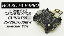 The New version HGLRC F3 ACRO V4 PRO Flight Control Integrated switcher VTX, OSD+BEC+PDB+XT60 for DIY cross racing mini drone