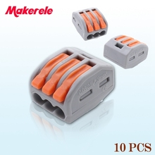 цена 10pcs WAGO 222-413 Universal Compact Wire Wiring Connector 3 pin Conductor Terminal Block With Lever AWG 28-12 онлайн в 2017 году