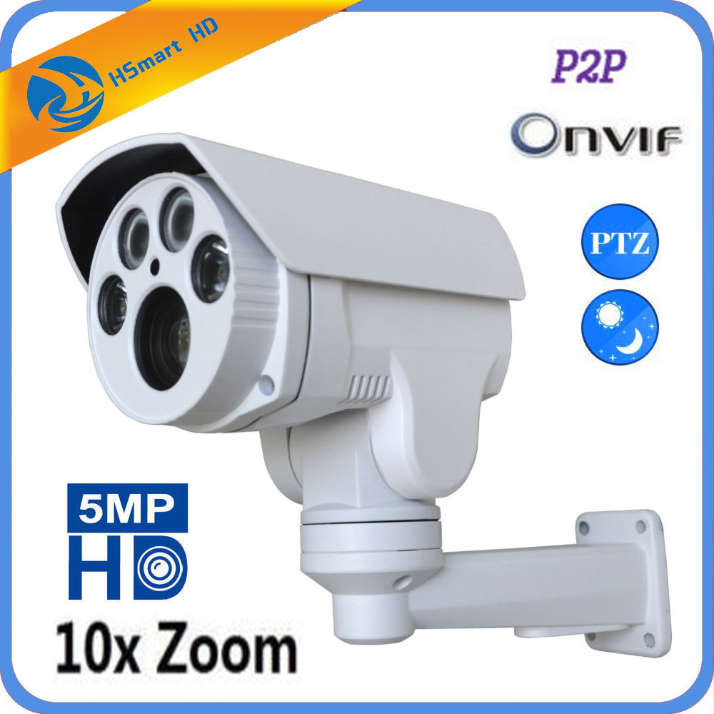 POE PTZ IP Camera 5MP HD 10x Zoom Bullet Camera IR CMOS Onvif P2P H.264/H265 Compatible With HIKVISION NVR