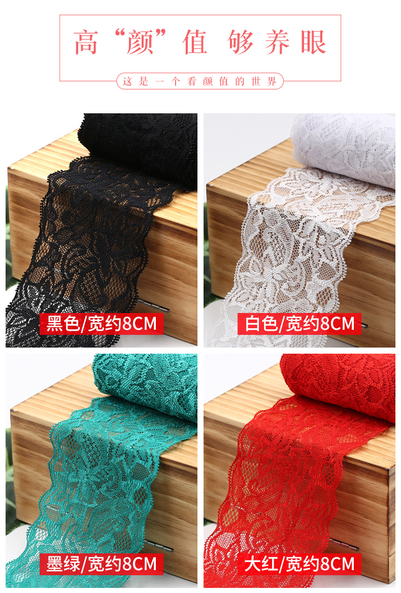 8cm Spandex Lace Elastic Crafts Sewing Ribbon White Black Stretch Lace Trimming Fabric Knitting Material DIY Garment Accessories