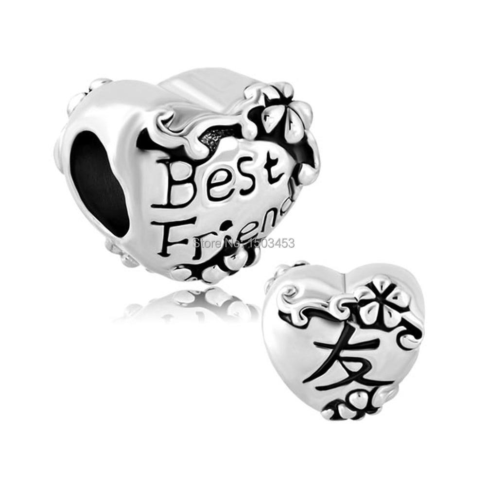 Heart chinese friendship symbol best friend flower charms dpcmy656bg heart chinese friendship symbol best friend flower charms braceletsg biocorpaavc