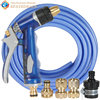 High Pressure 10 Meters Car Water Spray Gun Washer Garden Watering Spraying Gun Cannon Hydraulic Giant