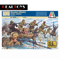 Out of print product! Italeri model 6069 1/72 WWII Russian soldier  plastic model
