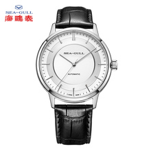 SEA-GULL Business Watches Mens Mechanical 50m Waterproof Leather Valentine Male Watches819.12.6061