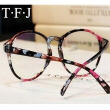 2016 Vintage Optical Eye Glasses Frames for Women and Men Peoples Big Frame Myopia Spectacles Eyeglasses Frame